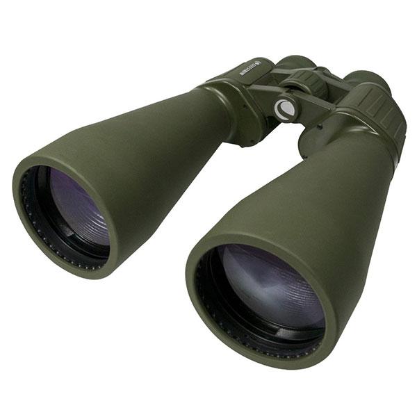 protechsales-celestron-Calvalry-15x70-binocular